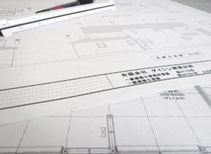 ダイシン建築企画 お仕事事例1