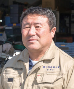株式会社三翔設備工業 代表取締役 石坂弘吉